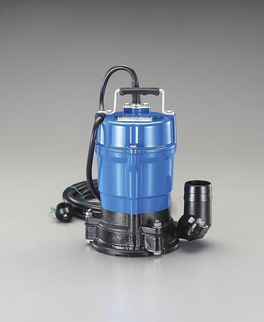 不定アーサー頂点エスコ AC100V(60Hz)/50mm水中ポンプ(低水位) EA345RZ-60