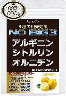 NO 系 BIG3 アルギニン ・ シトルリン ・ オルニチン (1000mg×3種) (レモン, 100回分 600g)