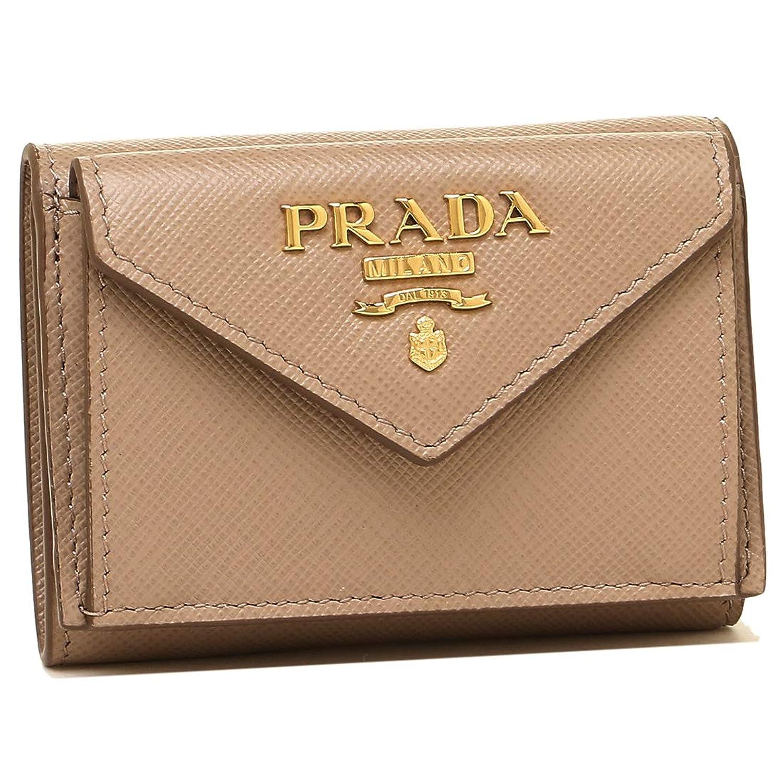 [プラダ]折財布 レディース PRADA 1MH021 QWA F0236 ベージュ [並行輸入品]