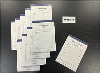 Cotodama sheet(10部セット)