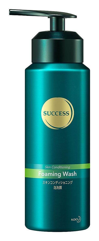 応援する昼寝状態サクセスフェイスケア スキンコンディショニング泡洗顔 170g