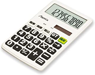 アスカ Asmix ビジネス電卓ポケット フラットタイプ C1011W ホワイト