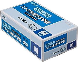 ダンロップ ホームプロダクツ ゴム手袋 ニトリル 極薄 パウダーフリー ブルー M ぴったりフィット NS-470 100枚入