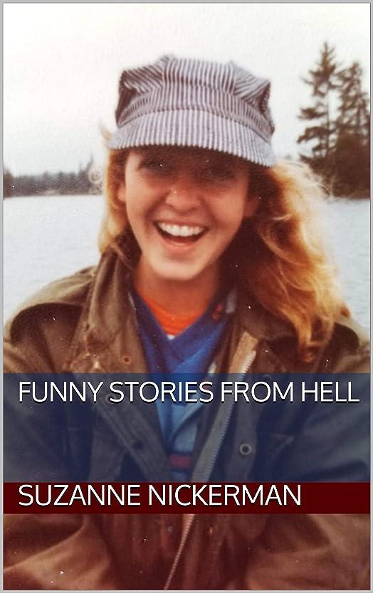 下フラッシュのように素早く学習者Funny Stories From Hell (English Edition)