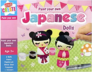 Create Kids Paint Your Own Japanese Dolls
