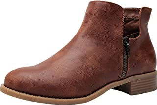 Women's Wide Fit Ankle Boots - Low Heel Round Toe Slip on Side Zip Leopard Print Booties.
