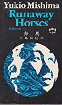 RUNAWAY HORSES―THE SEA OF FERTILITY