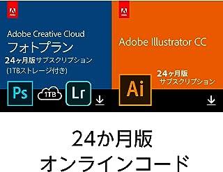 Adobe Creative Cloud フォトプラン(1TB付)+Illustrator CC  24か月版 Windows/Mac対応 オンラインコード版