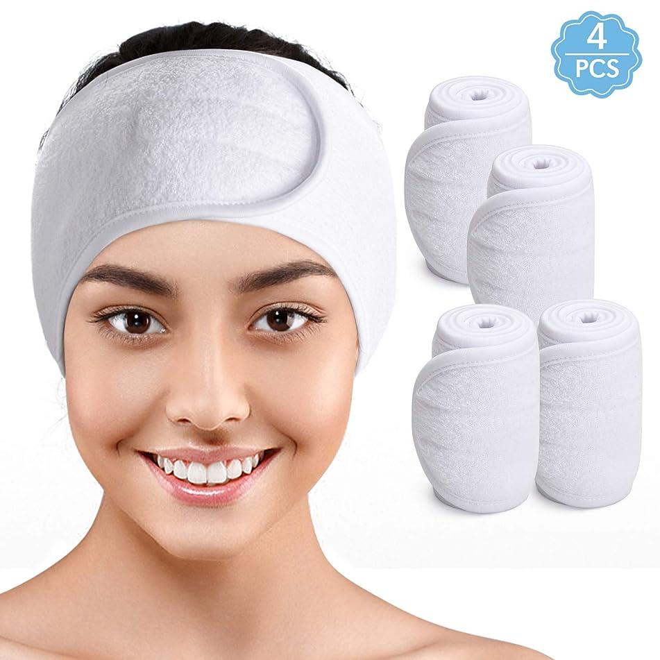 Noverlife 4 Pack White Spa Headband, Facial Skincare Makeup Bath Shower Wide Head Wrap, Adjustable Magic Tape, Non-slip Terry Cloth Strech Sweat Abosrbent Headband, Sports Yoga Head Towel Turban
