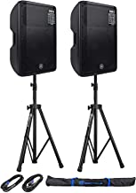 Yamaha DBR15 - DBR Series 2-Way Bi-amp Powered Speaker Pair with a Pair of Tri-Pod stands with Bag and a Pair of 20ft Microphone Cables