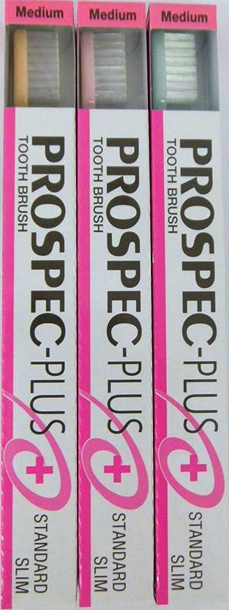 お風呂どこか酸っぱいGC プロスペック 歯ブラシプラス スタンダードスリム M (3本セット)
