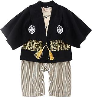 ベビー 赤ちゃん 着物 袴 和装 子供 ジンベエ セット 甚平 フォーマル ロンパース キッズ カバーオール 紋付袴 子供服 (70, 1D-小さい侍)