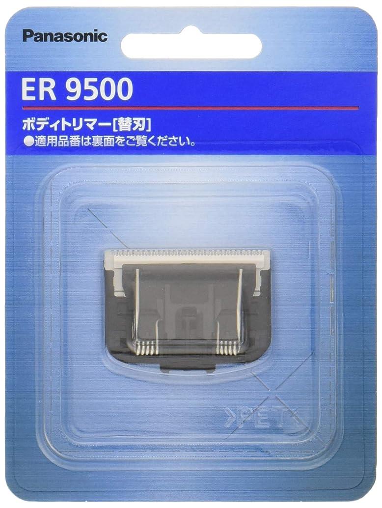 電話変色する出力パナソニック 替刃 ボディトリマー用 ER9500