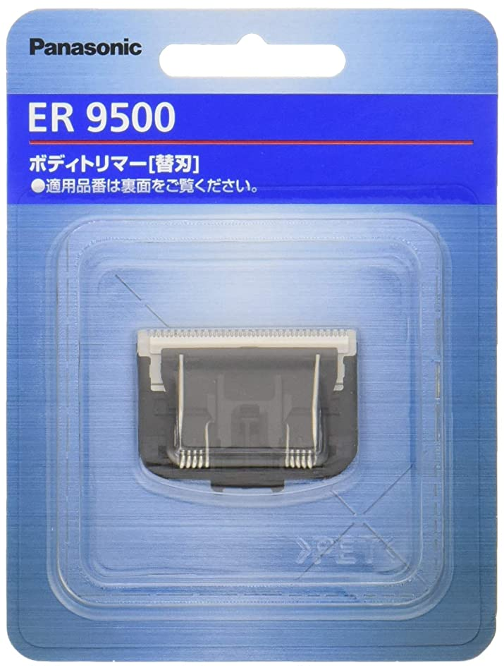 風が強い昆虫じゃがいもパナソニック 替刃 ボディトリマー用 ER9500