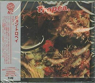 トロペイ[国内プレス盤 / 最新リマスター / 日本語解説付き / CDSOL-5675]