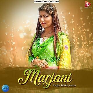 Marjani - Single