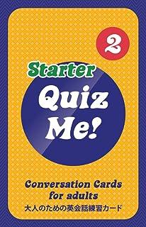 クイズ ミー! 英会話カードゲーム スターター パック2 【英語 教材 ゲーム】 Quiz Me! Conversation Cards for Adults - Starter Pack 2