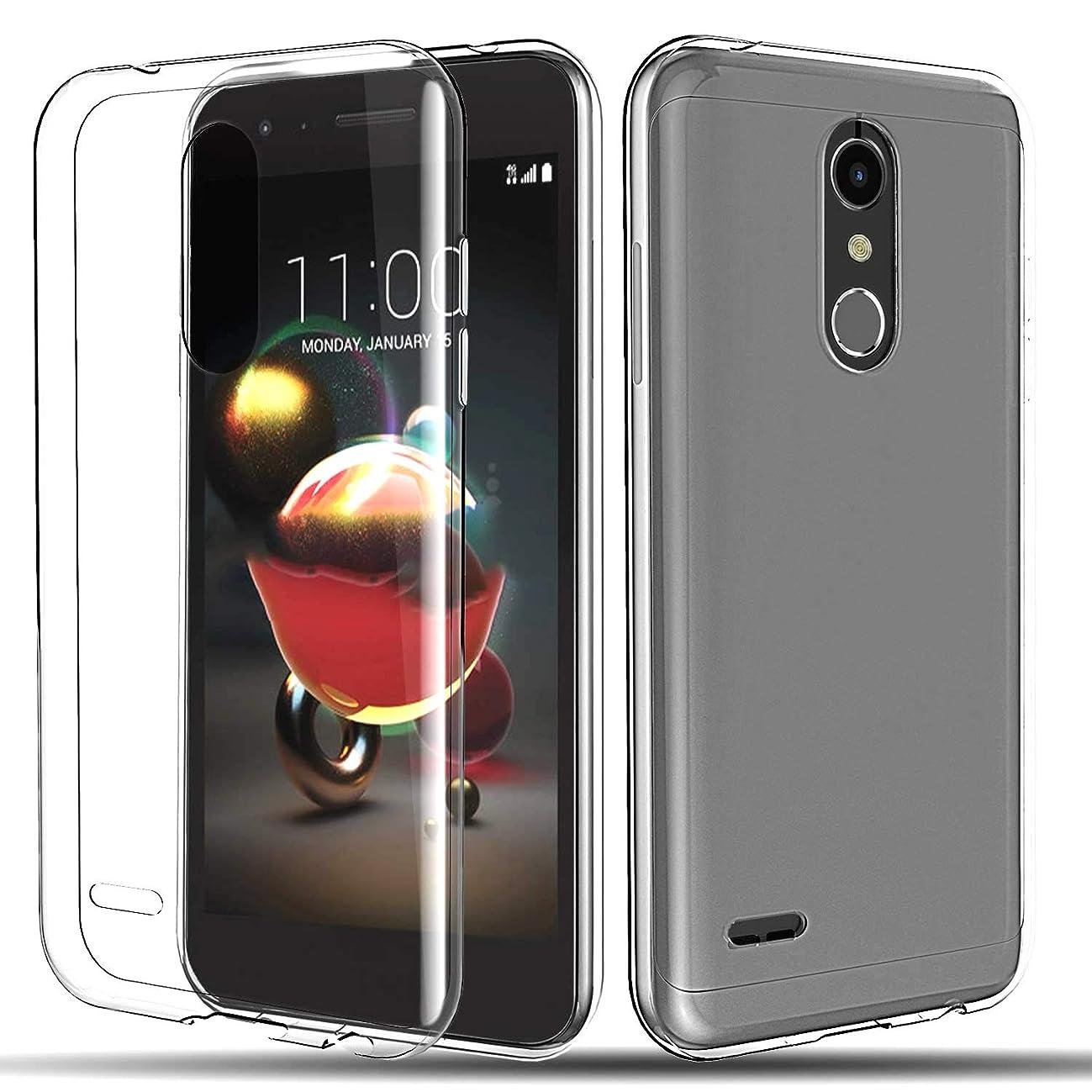 LG Aristo 3 Clear Soft TPU Case,LG Aristo 2 Case/LG Aristo 2 Plus/Rebel 4 LTE/Tribute Empire/Zone 4/Phoenix 4/Risio 3/K8 2018/ K8 Plus/Fortune 2 Silicon TPU Case w/HD Screen Protector,Clear