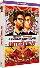 L' Interview Qui Tue ! édition Libertaire (version Non Censurée)