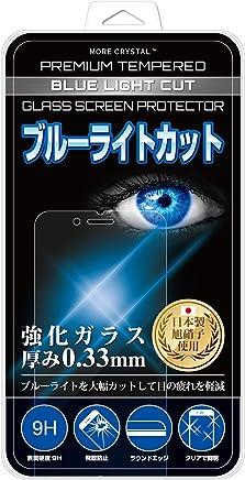 [MC MORE CRYSTAL] 【安心保障付き 日本製 旭硝子】 ブルーライトカット アイフォン6 アイフォン6S iPhone6S / iPhone6 専用 強化ガラスフィルム 保護フィルム ガラスカバー 【 交換保障 3Dタッチ 極薄 0.33mm 気泡防止 硬度 9H ラウンドエッジ 】 va022 15AC11-3-CLR