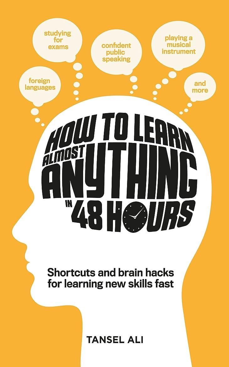 フェデレーション端末ミュートHow to Learn Almost Anything in 48 Hours: Shortcuts and brain hacks for learning new skills fast (English Edition)