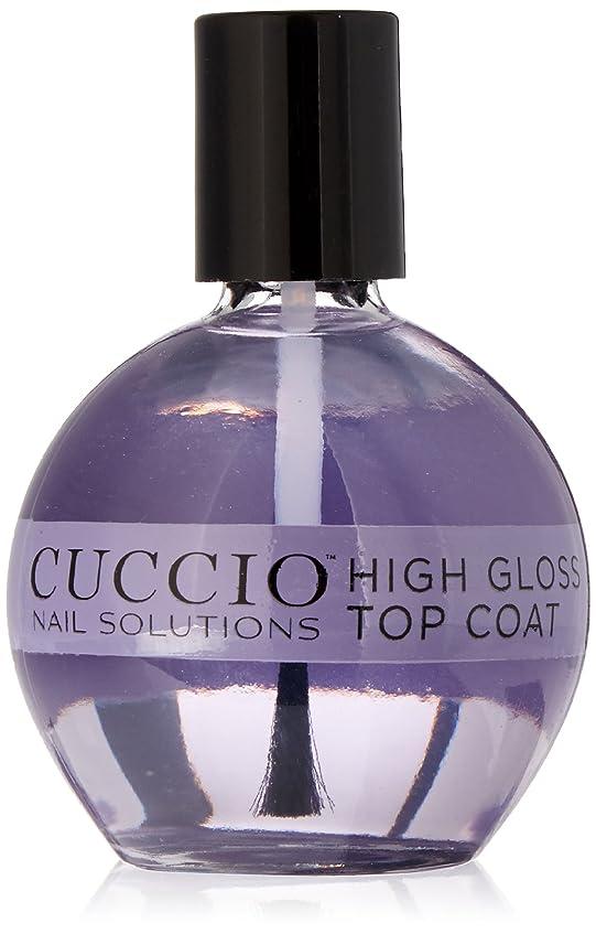 ラリーベルモントアノイ器具Cuccio Nail Treatments - High Gloss Top Coat - 75 mL / 2.5 oz
