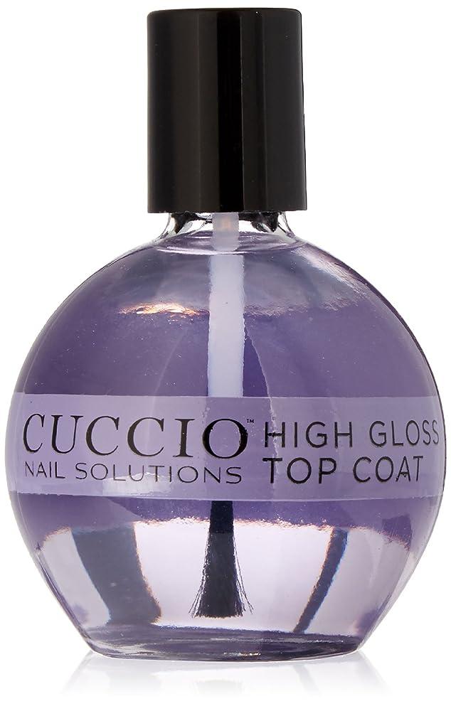 提供する教室組み合わせCuccio Nail Treatments - High Gloss Top Coat - 75 mL / 2.5 oz