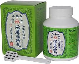 【第3類医薬品】陀羅尼助丸 瓶入 3200粒