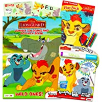 Disney Junior Lion Guard Coloring and Activity Book Set (Party Supplies Pack)