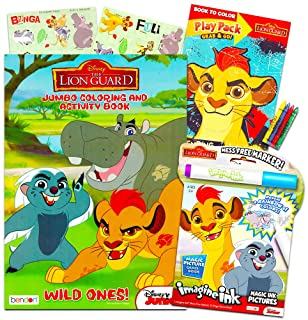 Disney Junior Lion Guard Coloring and Activity Book Set -- Lion Guard Imagine Ink Book, Jumbo Coloring Book and Play Pack ...