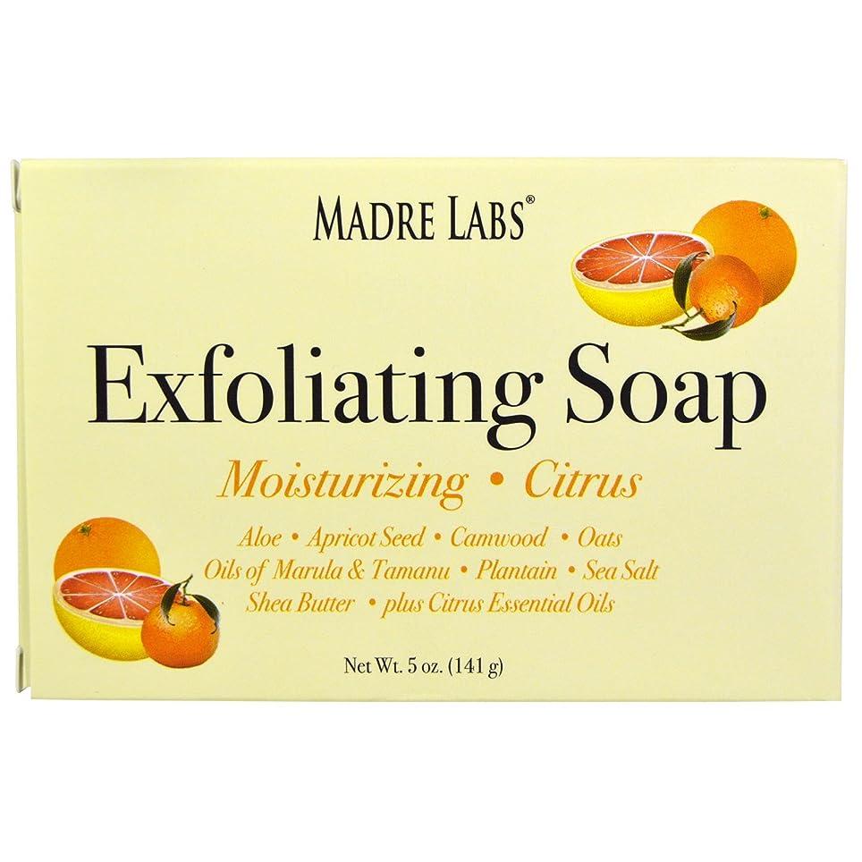 ずるいブリーク避難マドレラブ シアバター入り石鹸 柑橘フレーバー Madre Labs Exfoliating Soap Bar with Marula & Tamanu Oils plus Shea Butter