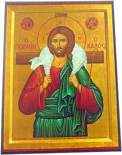 JWG Industries Jesus Christ The Good Shepherd Orthodox Wooden Byzantine Icon Replica