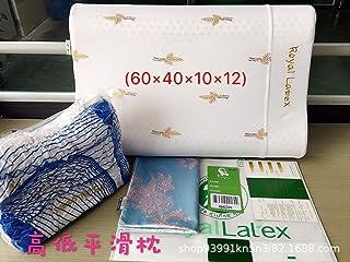 peebok Almohada de látex Natural Real tailandesa Almohada Cervical de Altura Almohada de látex tailandés 60 * 40 cm Blanco