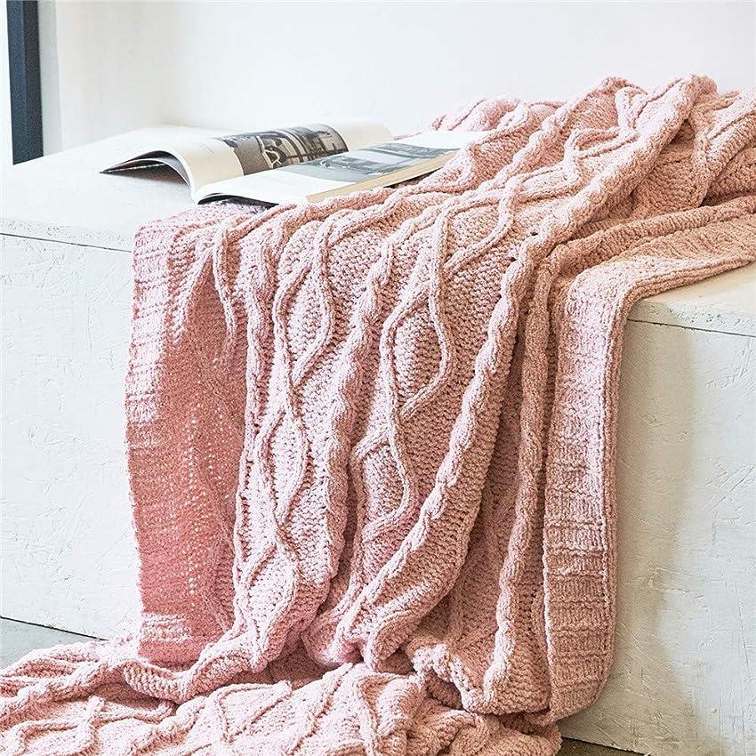 マサッチョ好意的優雅毛布 ブランケット、シェニールプラッシュスロー 防寒対策 春冬 昼寝用のマイクロファイバーレジャーブランケット ァベッドソファリビングルームオフィス 余分なソフトシェニールスロー毛布装飾