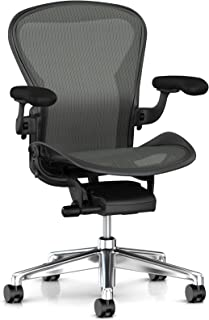 Herman Miller Aeron Ergonomic Office Chair with Standard Tilt | Zonal Back Support and Fixed Arms | Medium Size B with Graphite/Polished Aluminum Finish