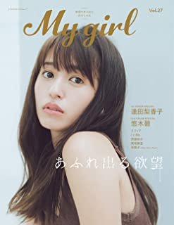 【Amazon.co.jp 限定】My Girl vol.27 悠木碧 生写真1枚(全2種)ランダム封入