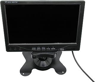 Broadwatch LCDモニター(パソコン、車載、防犯使用可能)AC100V電源付 (7INCH)