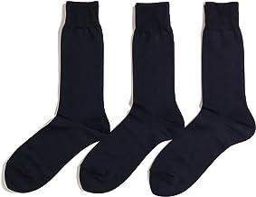 千代治のくつ下 メンズ ビジネスソックス (紳士靴下) 綿無地 日本製 同色3足組