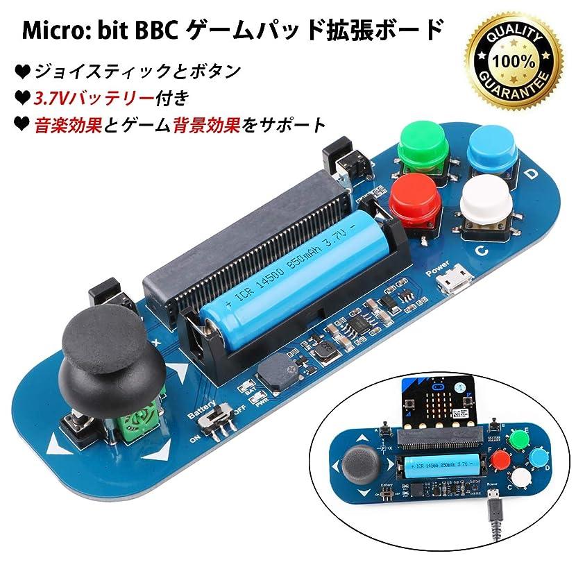 多くの危険がある状況ブランデー秋Micro:bit BBC ゲームジョイスティック、ジョイスティックとボタン、マイクロビット、バッテリー付き、教育用電子DIY