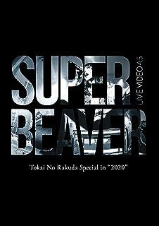 "【Amazon.co.jp限定】LIVE VIDEO 4.5 Tokai No Rakuda Special in ""2020"" (通常盤) (BD) (ビジュアルシート2枚組付) [Blu-ray]"