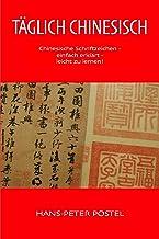Täglich Chinesisch: Chinesische Schriftzeichen - einfach er