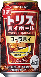 サントリー トリスハイボール コーラハイ 350ml×24本 【アウトレット/賞味期限2020年2月】