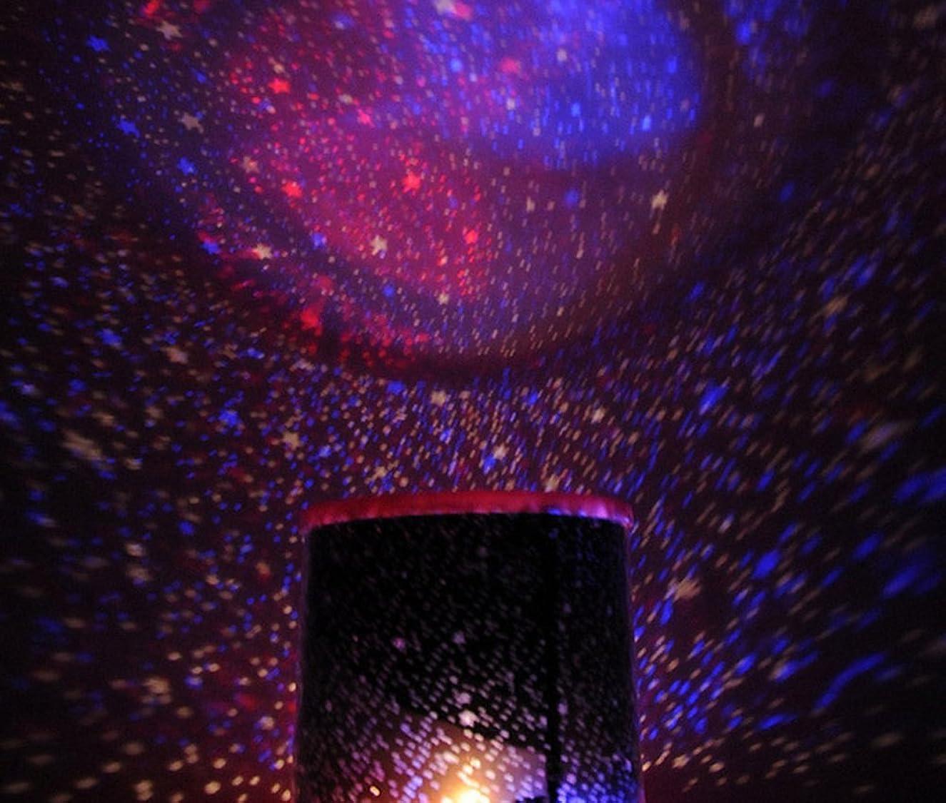 Rotating Music Astro Cosmos Star Starry Sky Projector Night Light Romantic LED Lamp