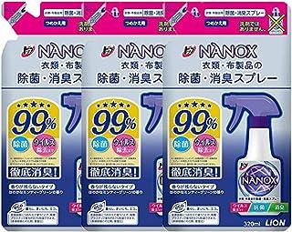 【3個セット】トップ NANOX(ナノックス) 除菌・消臭スプレー つめかえ用 320ml