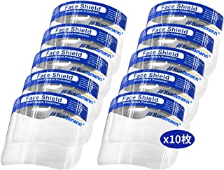 Ruedamann フェイスカバー フェイスシールド 防曇 透明 通気性 軽量 花粉症対策 弾性バンド 10枚 FS-10