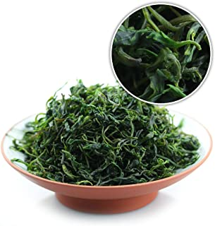 GOARTEA 100g (3.5 Oz) Supreme Organic Small leaf Kuding