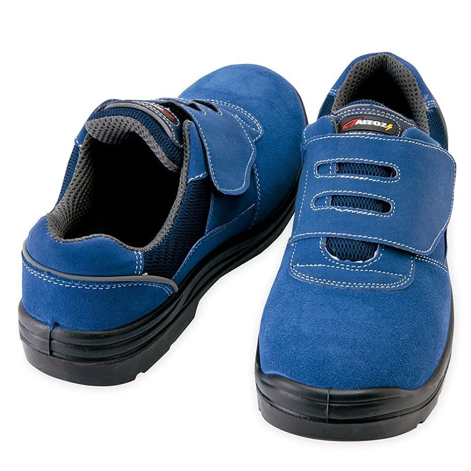 廊下瞑想順番AITOZ(アイトス) #AZ-59822 《樹脂先芯、耐油、耐滑、静電機能、スリップサイン付、JSAA合格品(A種)》 セーフティシューズ(ウレタン短靴マジック) 【軽量樹脂先芯モデル】