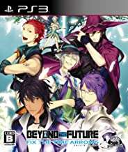 Beyond the Future Fix: The Time Arrow (japan import)