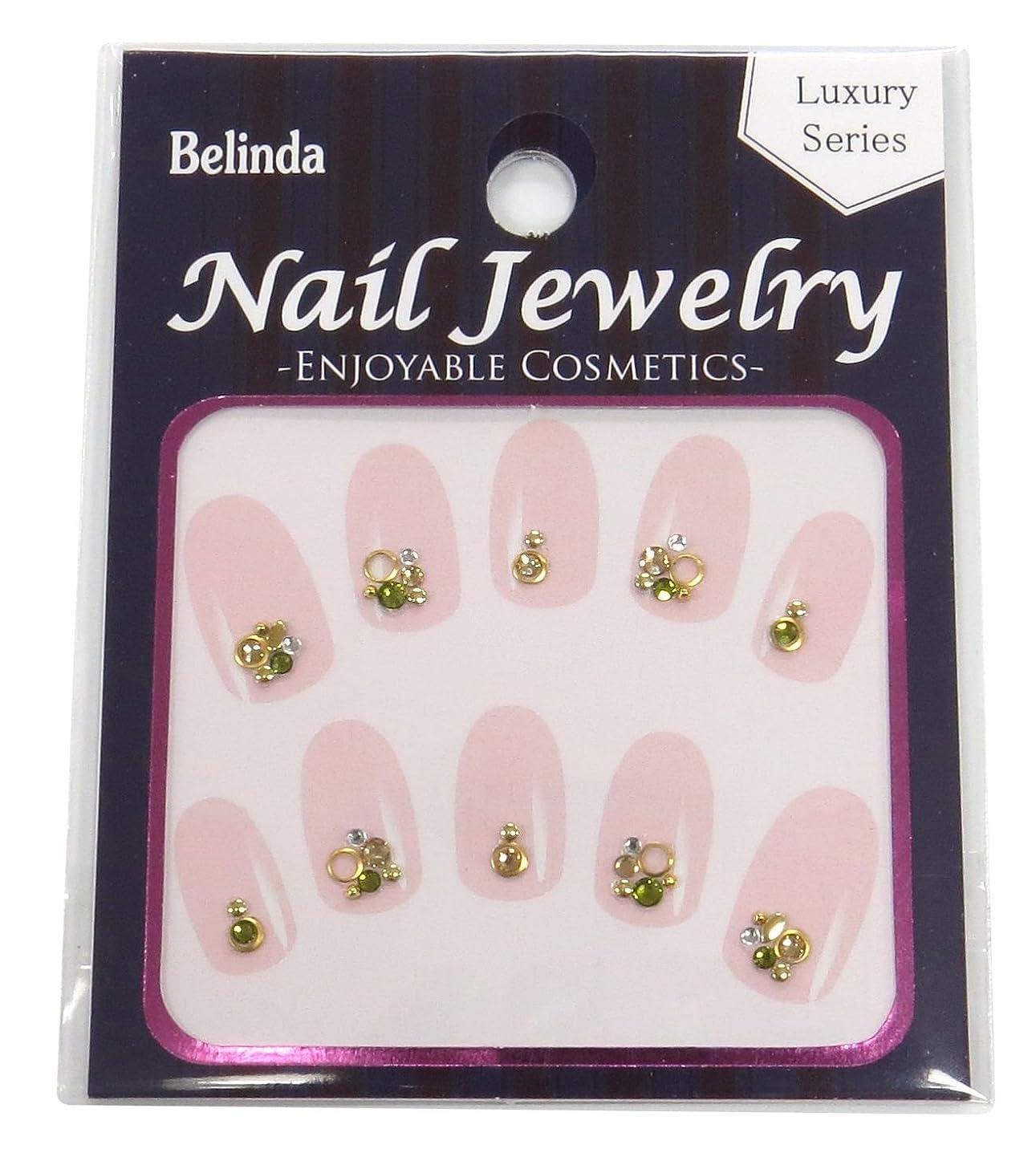 浪費時間有益なBelinda Nail Jewels No.680