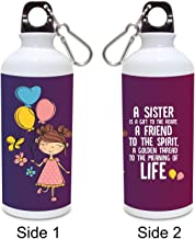TheYaYaCafe Rakhi Gifts for Sister Gift to The Heart Sipper Water Bottle 600ml